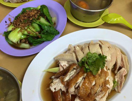 ข้าวมันไก่สิงคโปร์ (Hainanese Delicacy)
